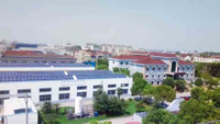 Liangdi Technology officially launched solar power project